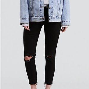 Levi's Wedgie Skinny Wedgie Fit Raw Hem Jeans NWT